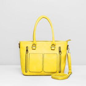 Сумка женская на молнии, 1 отдел, 4 наружных кармана, длинный ремень, цвет жёлтый