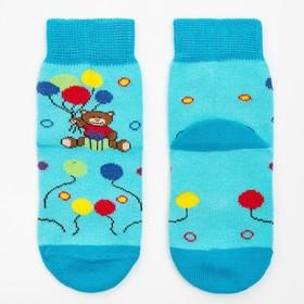 Носки детские НД1-2504, цвет светло-бирюзовый, р-р 11-12 Ош