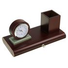 Набор настольный: часы, блок для бумаги, подставка для ручек