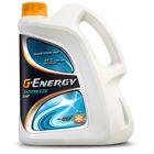 Охлаждающая жидкость G-Energy Antifreeze, 5 кг