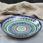 Ляган круглый «Риштан», 25 см, сине-зелёный орнамент