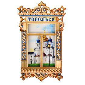Магнит в форме окна 'Тобольск' Ош