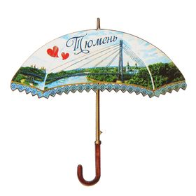 Магнит в форме зонта 'Тюмень' Ош