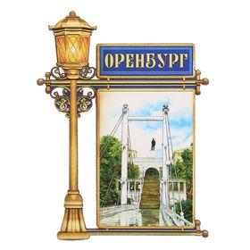 """Магнит в форме фонаря """"Оренбург"""""""
