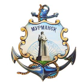 Магнит в форме якоря 'Мурманск. Алёша' Ош