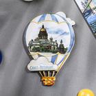 """Магнит в форме воздушного шара """" Санкт-Петербург"""""""