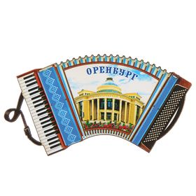 Магнит в форме гармони 'Оренбург' Ош