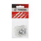 Скоба для кабеля TUNDRA krep, плоская 4 мм, в пакете 50 шт.