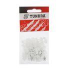 Скоба для кабеля TUNDRA krep, круглая 5 мм, в пакете 50 шт.