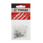 Скоба для кабеля TUNDRA krep, плоская 5 мм, в пакете 50 шт.