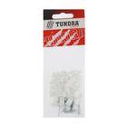 Скоба для кабеля TUNDRA krep, плоская 7 мм, в пакете 50 шт.