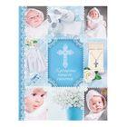 """Ежедневник-смешбук на гребне """"Крещение нашего сыночка"""", твёрдая обложка, 30 страниц"""