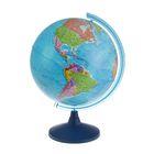 Глобус политический, диаметр - 400 мм, Классик Евро