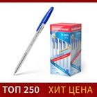 Ручка шариковая Erich Krause R-301 Classic, узел 1.0 мм, стержень синий, EK 43184, штрихкод на ручке