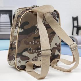 Рюкзак детский, 1 отдел, наружный карман, цвет хаки