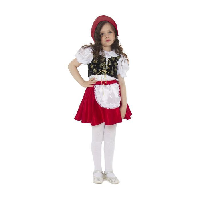"""Карнавальный костюм """"Красная Шапочка"""", текстиль, р-р 32, рост 122 см"""