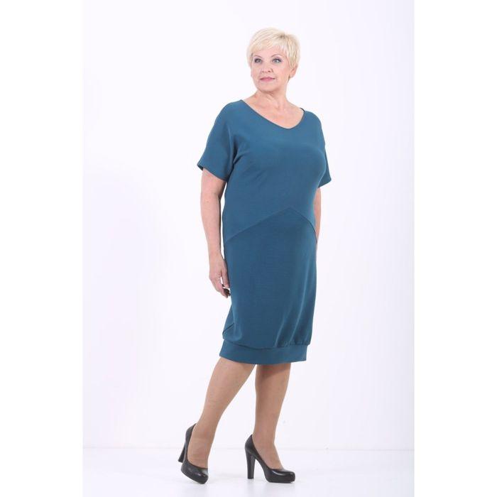 Платье женское, размер 64, цвет морская волна 527Д518
