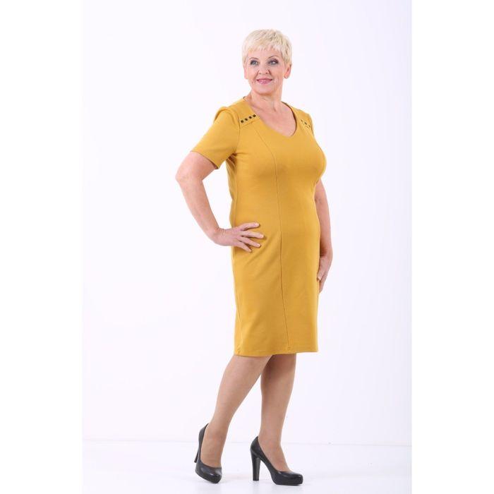 Платье женское, размер 56, цвет горчичный 529Д681