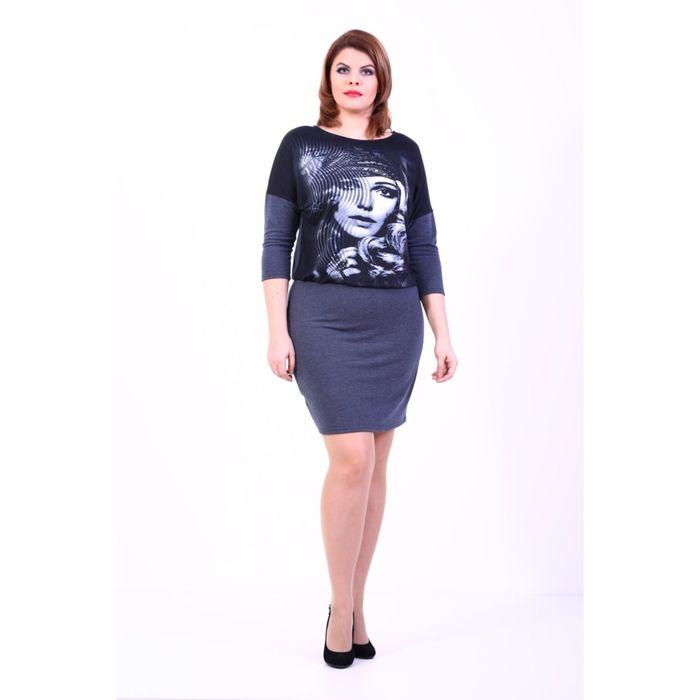 Платье женское, размер 48, серый принт 561Д668