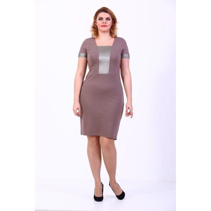 Платье женское, размер 52, цвет кофейный 148Д709