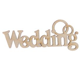 Декоративное слово для творчества из фанеры 'Wedding' 2,8х7х0,4см (ДЭК-042) Ош