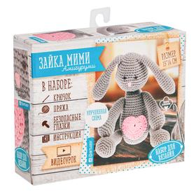 Набор для вязания : Мягкая игрушка «Зайка Мими»