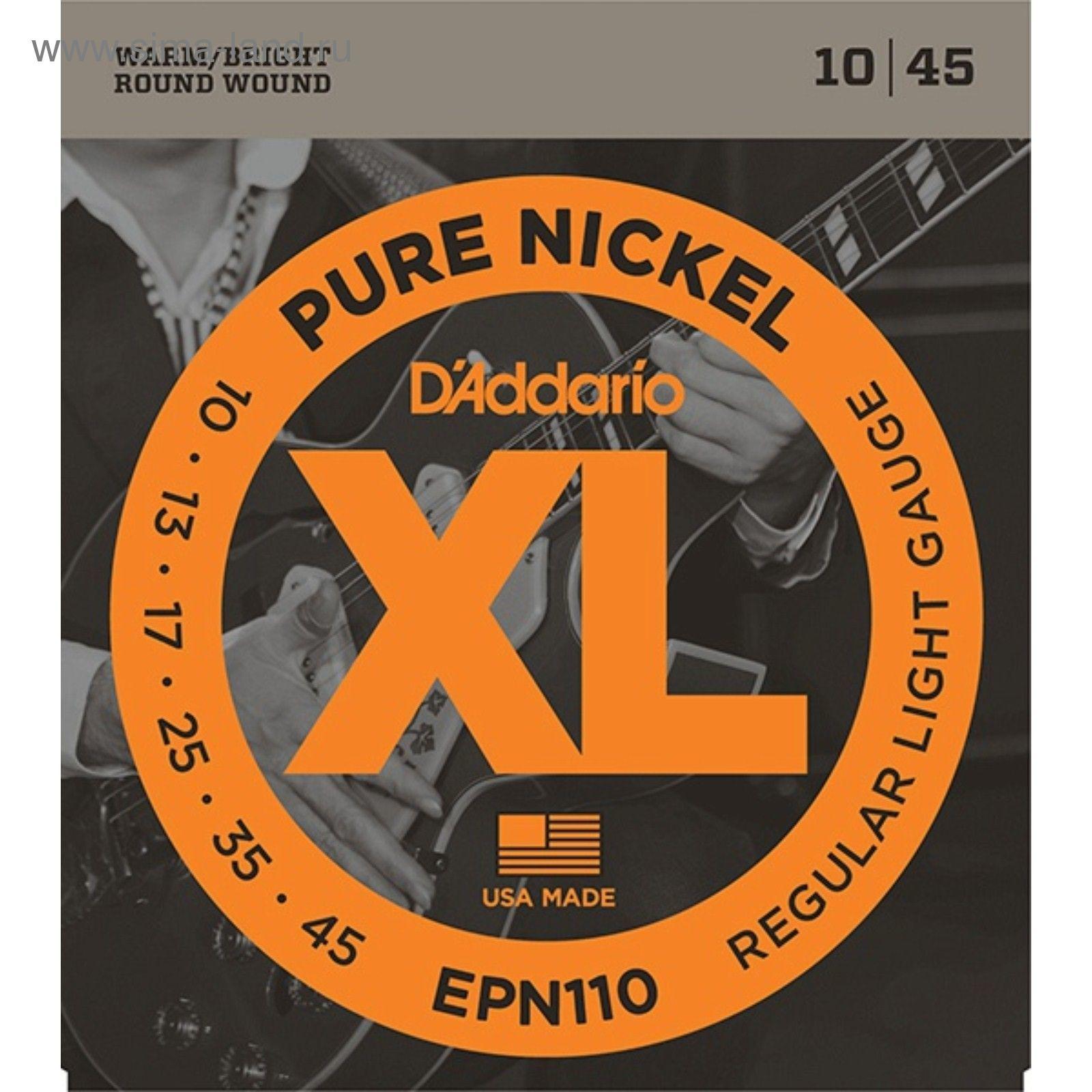 Струны для электрогитары D`Addario EPN110 XL PURE NICKEL Regular Light 10-45