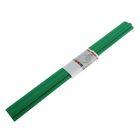Бумага крепированная 50x250см, 32 г/м², зелёная, растяжение 55%, в рулоне
