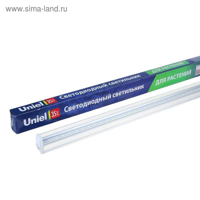Светодиодный светильник Uniel для растений, 35 Вт, IP40, 1150мм, выкл. на корпусе
