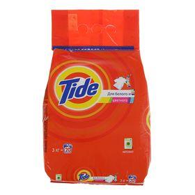"""Порошок стиральный Tide автомат """"Для белого и цветного"""", 3 кг"""