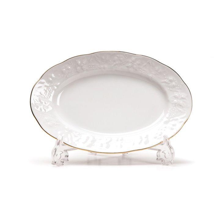 Блюдо овальное, форма Vendanges, декор: Filet Or, 28 см