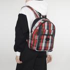 Рюкзак на молнии, 2 отдела, 2 наружных кармана, цвет красный