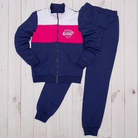 Костюм спортивный для девочки (куртка, брюки), рост 110 см, цвет тёмно-синий/фуксия Л692 Ош