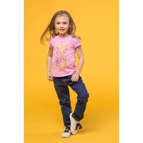 Футболка для девочки, рост 98 см, цвет розовый Л612