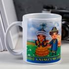 посуда с символикой Казахстана