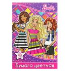 Бумага цветная А4, 20 листов, 10 цветов Barbie, ВД-лак, МИКС