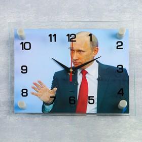 Часы настенные прямоугольные 'В.В. Путин', 20х26 см Ош