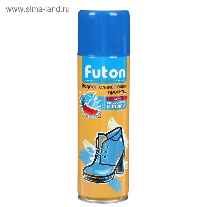 Водоотталкивающая пропитка для обуви Футон, 230 мл