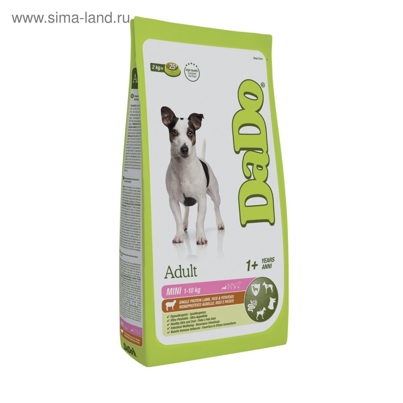 Сухой корм DaDo для собак мелких пород, с ягненком, рисом и картофелем, 700 г.