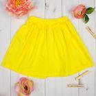 Юбка для девочки, рост 110 см, цвет жёлтый GS-0381