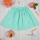 Юбка для девочки, рост 104 см, цвет лазурный GS-0380