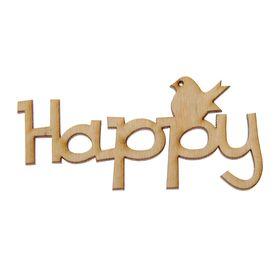 Декоративное слово для творчества из фанеры 'Happy' 5х7х0,4см  (ДЭК-038) Ош