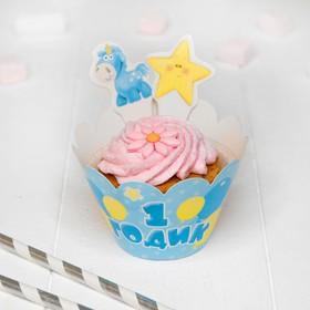 """Набор для украшения кексов """"1 годик"""", малыш, (6 формочек, 12 шпажек)"""