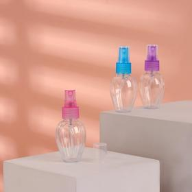Бутылочка для хранения с пульверизатором, 45мл, цвета МИКС Ош