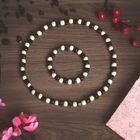 """Набор 2 предмета: бусы, браслет """"Этника"""" бусины, цвет чёрно-белый"""