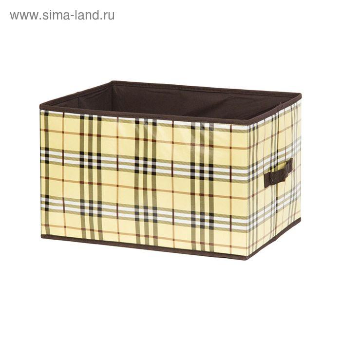 """Кофр складной для хранения """"Шотландка"""", 2 ручки, без крышки, 40 х 30 х 25 см"""