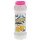 Чистящий порошок Бархат Пемокосоль, лимон, 400 г
