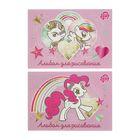 Альбом для рисования А4, 20 листов на клею My Little Pony, с блёстками, блок 100г/м2, МИКС