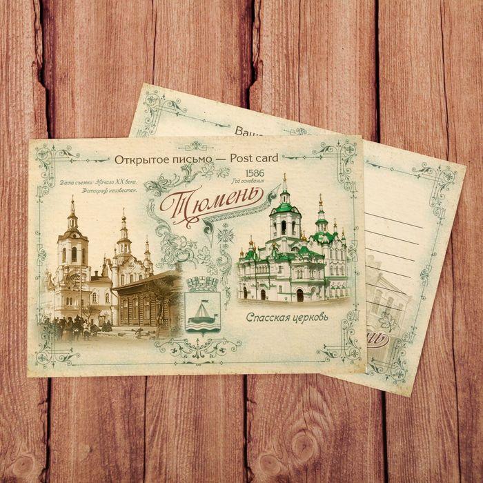 Открытки, мешок открытки с видами тюмени