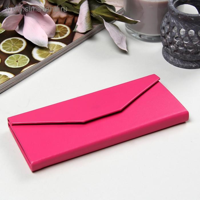 Футляр для очков, складной, цвет розовый
